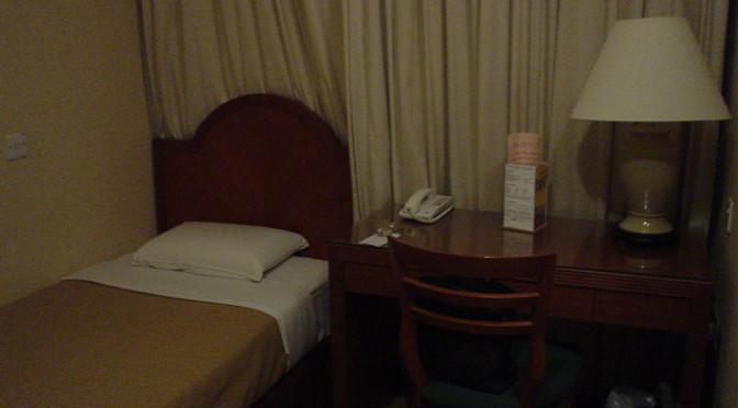 Ambassador Transit Hotel Singapore