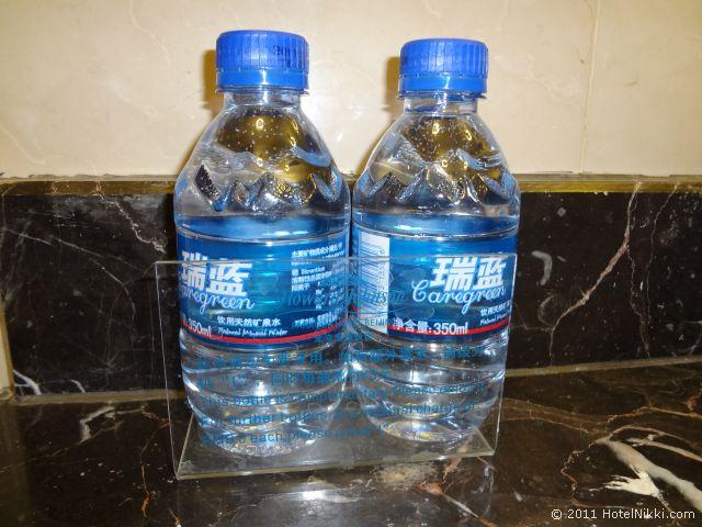 ハワード ジョンソン パラゴン ホテル 北京 無料のお水