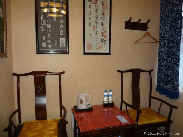 北京 ダブル ハピネス ホテル、客室内の椅子