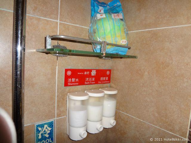 北京 ダブル ハピネス ホテル、バスアメニティは備え付けです
