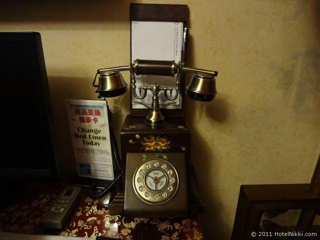 北京 ダブル ハピネス ホテル、レトロな電話機