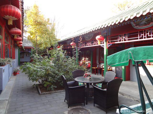 北京 ダブル ハピネス ホテル、四合院建物中庭