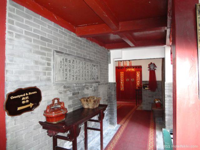 北京 ダブル ハピネス ホテル、四合院建物廊下