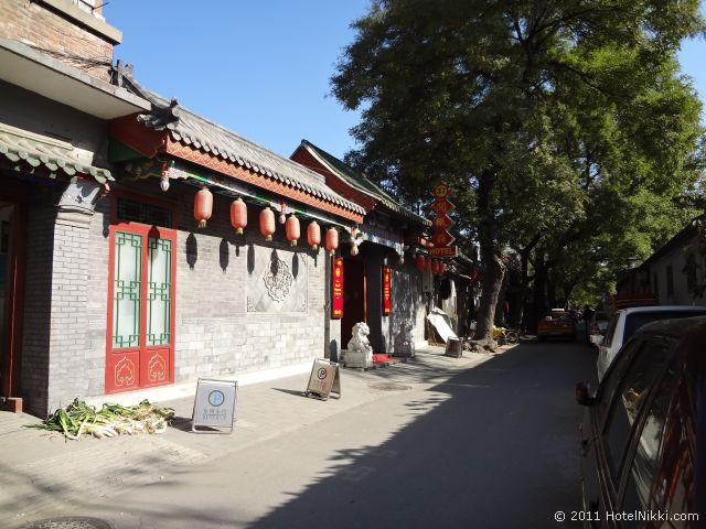 北京 ダブル ハピネス ホテル、ホテル外観