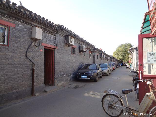 北京 ダブル ハピネス ホテル、胡同の様子