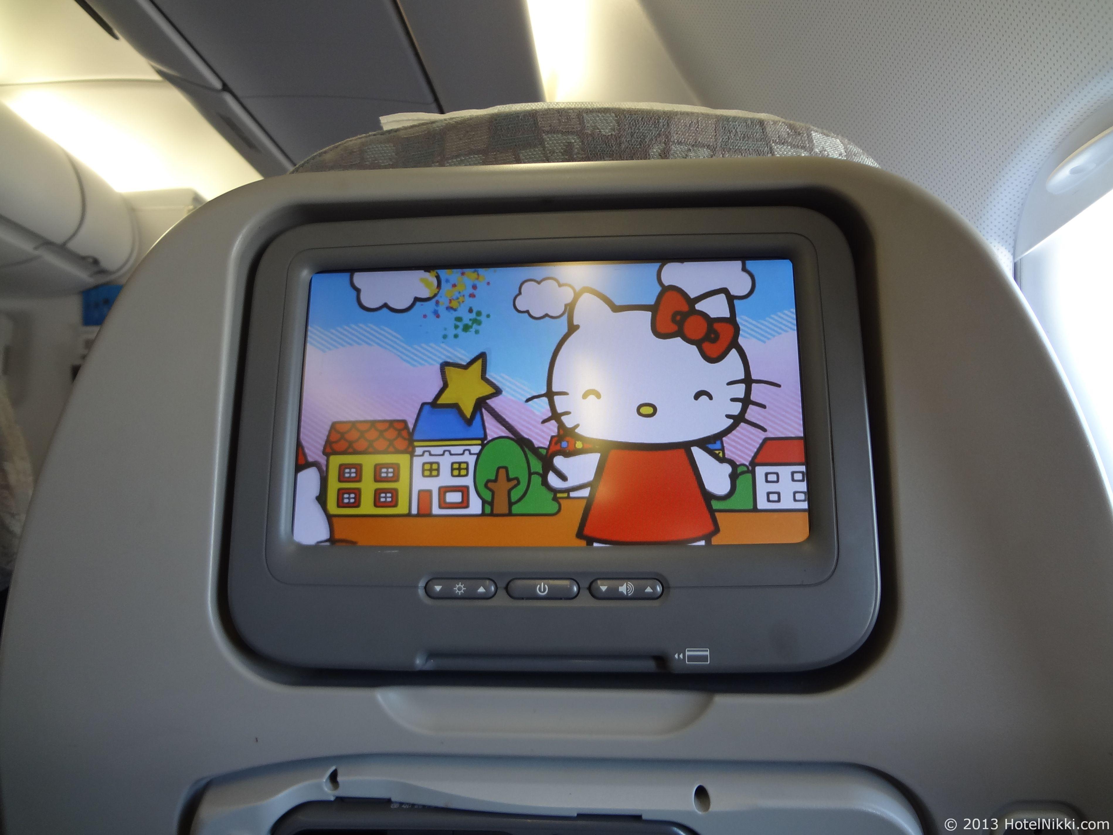 エバー航空 ハローキティジェット パーソナルスクリーン
