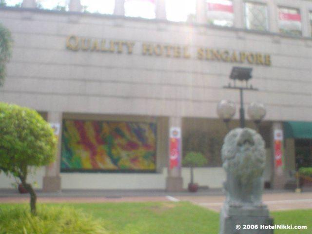 クオリティホテルシンガポール 外観