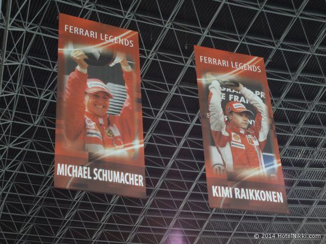 フェラーリワールド 歴代のチャンピオンの写真が飾られています