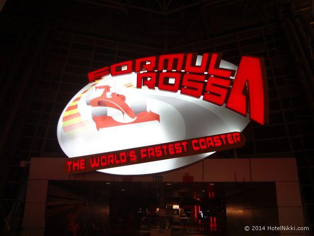 フェラーリワールド 世界一早いジェットコースター、フォーミュラロッサ