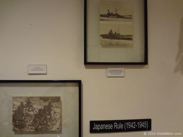 2014年3月、マレーシア・マラッカ写真旅行記 日本のマラッカ侵略の歴史