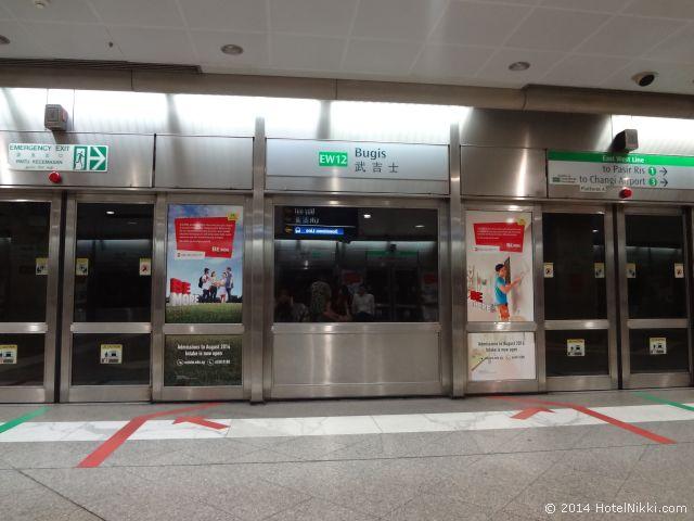 2014年3月、マレーシア・マラッカ写真旅行記 シンガポール・ブギス駅、戻ってきました