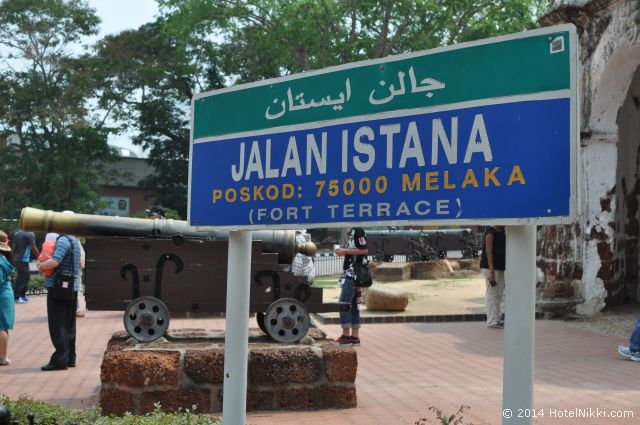 2014年3月、マレーシア・マラッカ写真旅行記 フォートテラスのサイン