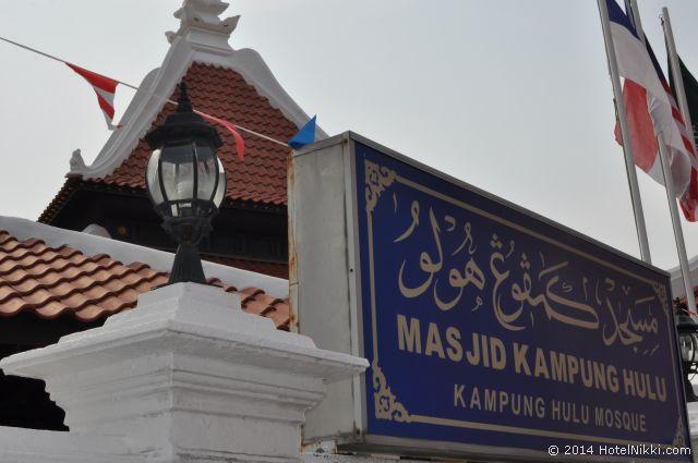 マレーシア・マラッカ、ジョンカー周辺 有名なモスク