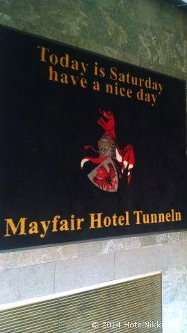 メイフェアーホテル ホテルのサイン