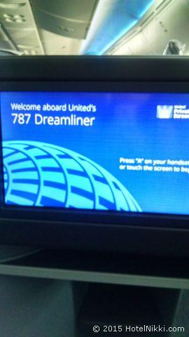 UA32 LAX-NRT ビジネスファースト、パーソナルスクリーン