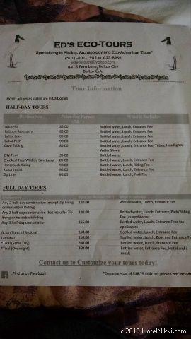 ベリーズ・ベリーズシティーのシャトーカリビアンホテル、ホテルで申し込みができるツアーの料金表
