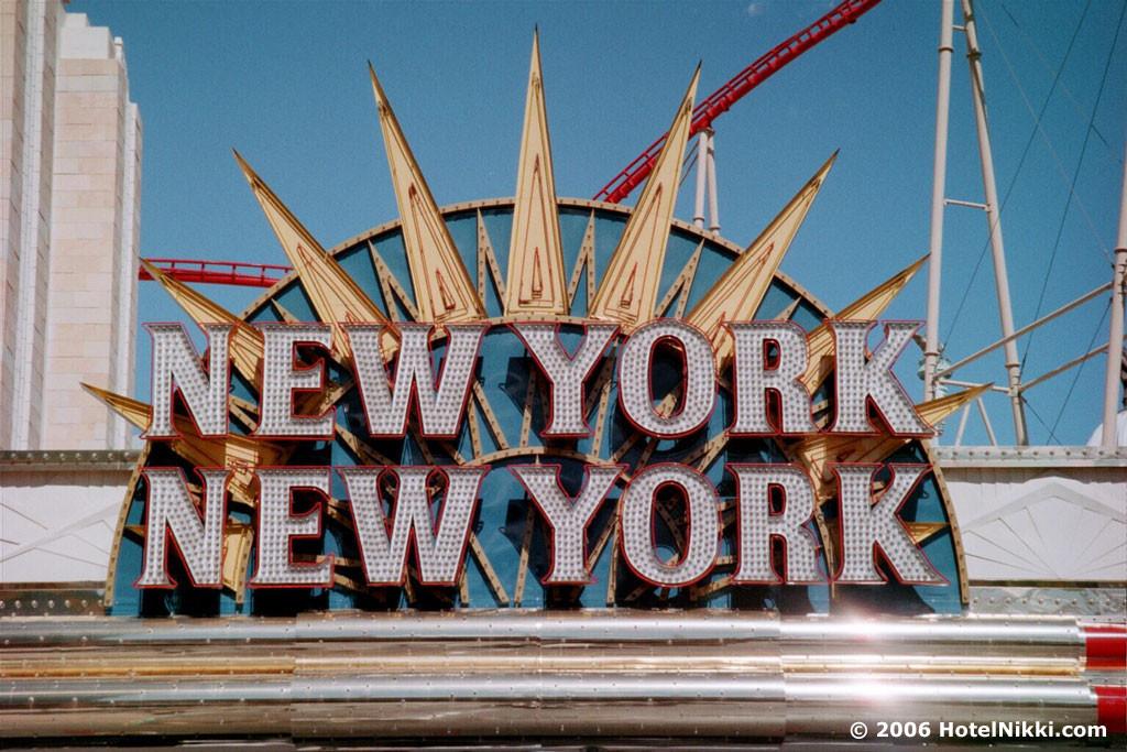 ニューヨークニューヨークホテルアンドカジノ