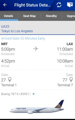 UA33  フライトステータス、ものすごい早く到着しました