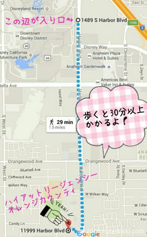 ハイアット リージェンシー オレンジ カウンティ ホテル、ホテルからディズニーランドパークまでの地図