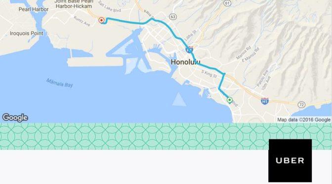 ハワイでUberを使ってみる!市内 (ワイキキ地区ホテル)~ホノルル国際空港まで 【初回最大20ドル割引プロモコードあり】