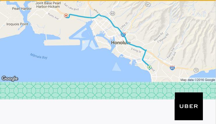 Uberでワイキキビーチ周辺のホテルからホノルル国際空港まで移動