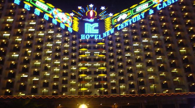 New Century Hotel & Casino Macau